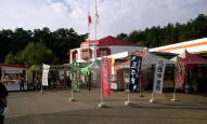 駒ケ岳SA (上り)