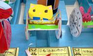 ぷにぷに作品展 2012