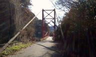 国道418号旅足橋