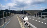新・国道418号の新旅足橋