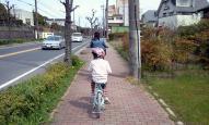 ぷにぷにハイキング