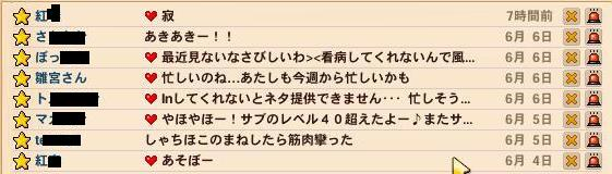 ScreenShot_20110607_215144_242 2