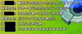 ScreenShot_20110612_081032_712 2
