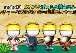 ScreenShot_20110528_225813_751.jpg