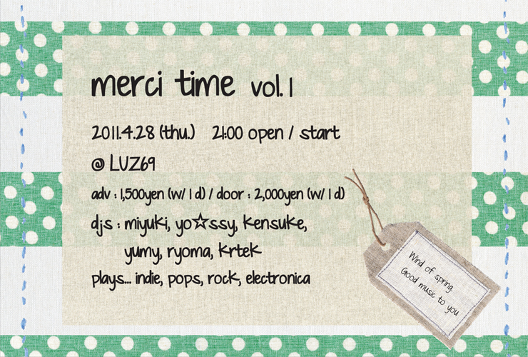 merci time vol.1
