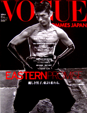 Vogue Hommes Japan S/S 2011