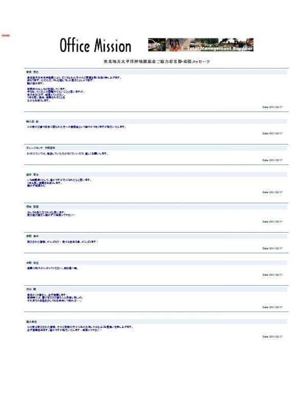 page1_convert_20110317215137.jpg