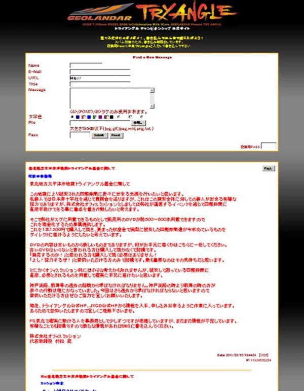 page3_convert_20110317215235.jpg