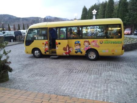 20111229_165608.jpg