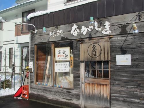ながしま② (1)