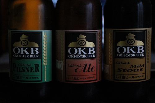 オホーツクビール② (1)