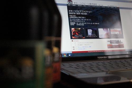 オホーツクビール② (2)