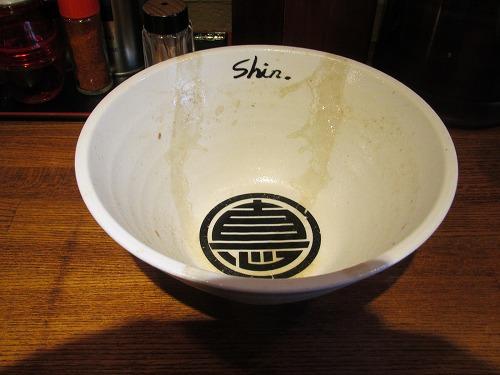 拉麺Shin (17)