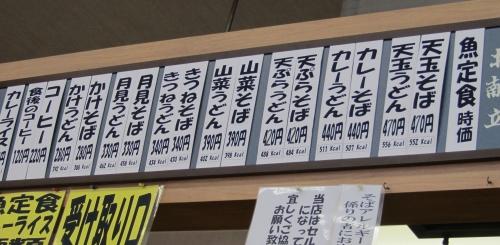 弁菜亭④ (2)