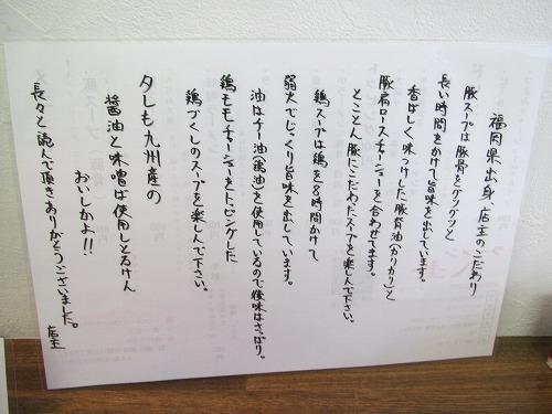 八卦 (5)
