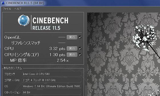 CINEBENCH_Score.jpg