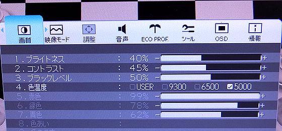 Color_temperature.jpg