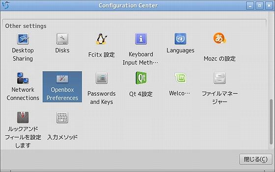 ConfCenter_LXQt0699.jpg