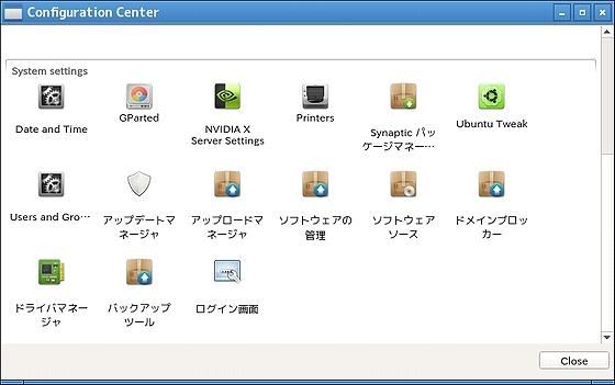ConfCenter_LXQt080.jpg