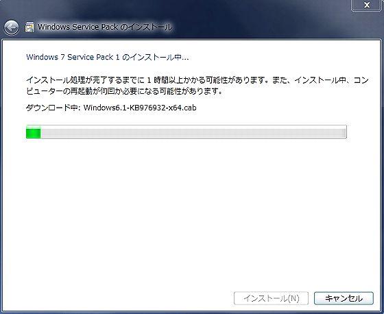 Install_Step_2.jpg