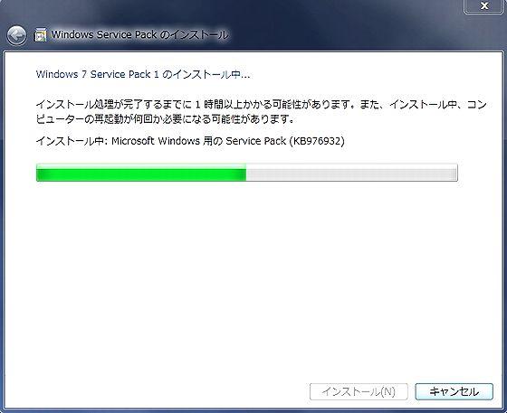 Install_Step_3.jpg