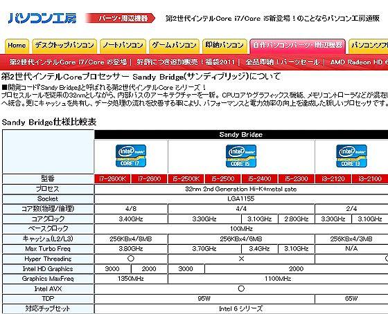PC_Koubou_PR.jpg