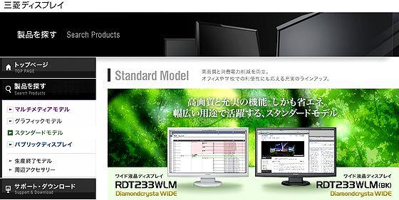 RDT233WLM.jpg