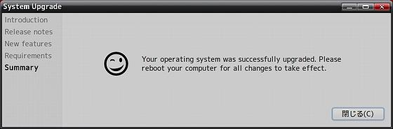 Success_upgrade_Rebecca.jpg