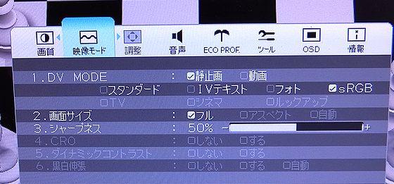 TXT_Mode.jpg