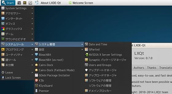 Theme_scheme_LXQt070_menu.jpg