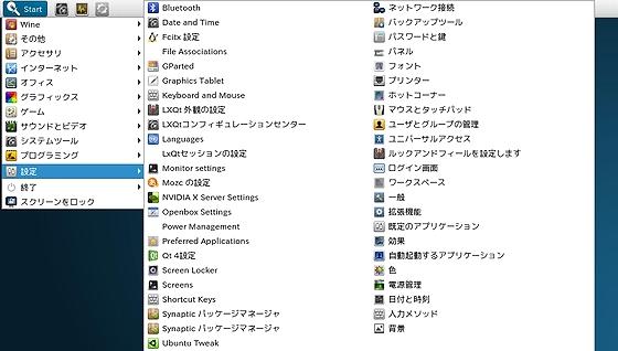 Theme_scheme_font_LXQt080.jpg