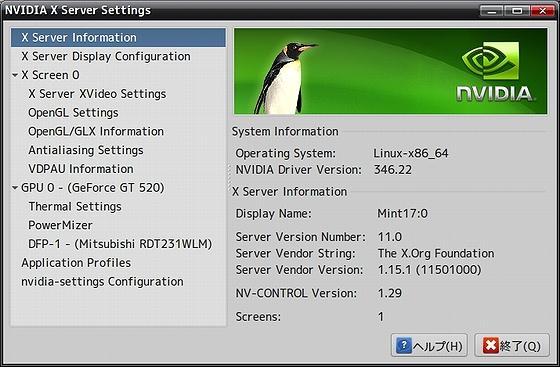 nVIDIA346_Setting_manager_Rebecca.jpg