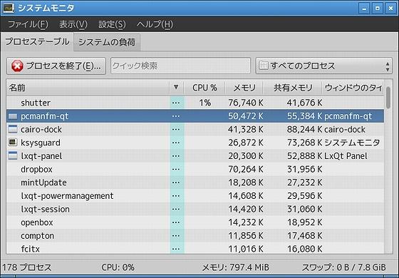 sysmon_PCManFM_Qt.jpg
