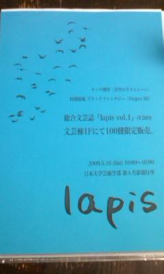 3harusai2009