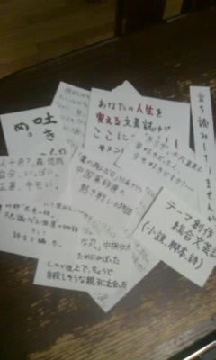 4harusai2009