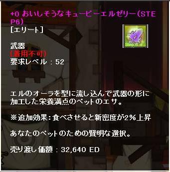 SC_2011_8_12_18_53_47_.jpg