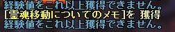 SC_2011_8_12_21_0_10_.jpg