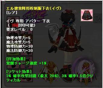 SC_2011_9_14_22_34_41_.jpg