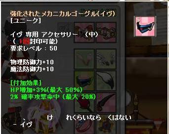 SC_2011_9_14_22_34_54_.jpg