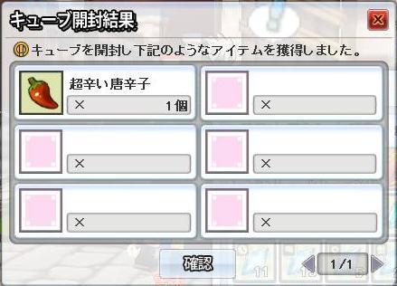 SC_2011_9_16_19_39_12_.jpg