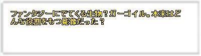 SC_2011_9_20_19_31_8_.jpg