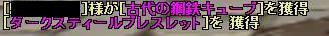 SC_2011_9_2_20_22_39_.jpg
