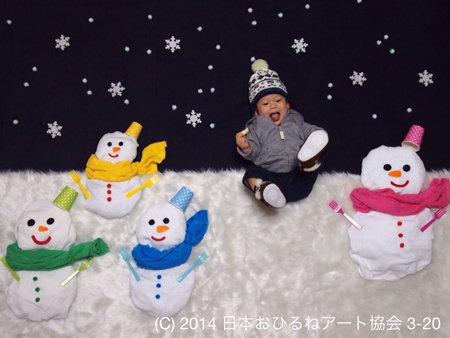 imageyuki.jpg