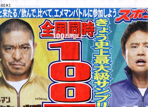 20101124.jpg