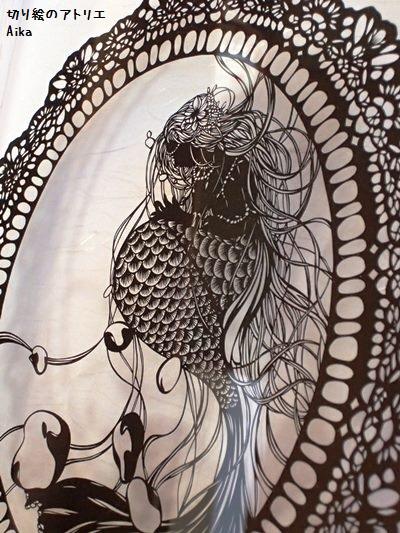 レース人魚姫⑬