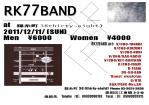 RK77BAND 23-11-03