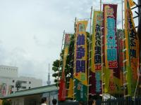 2012_05_五月場所 002