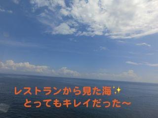 CIMG1089.jpg