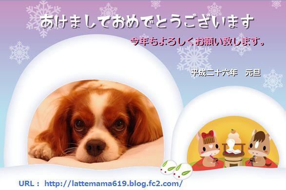 105_13nengajou.jpg