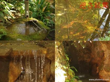 1203_20水の風景